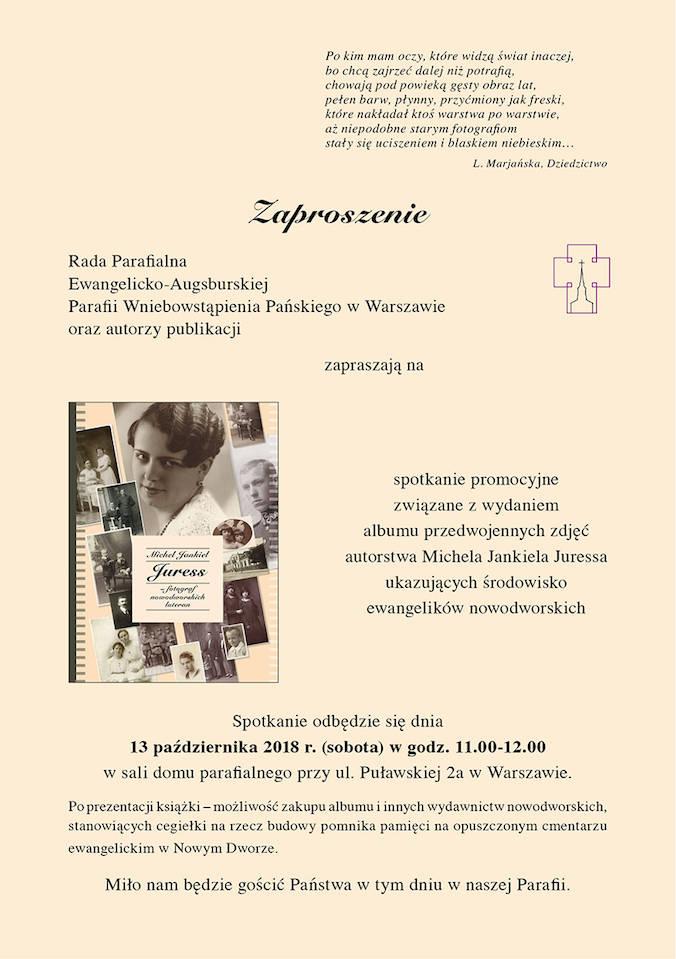 juress-zaproszenie-1